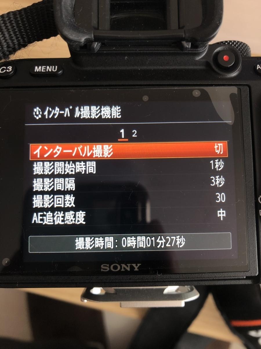 f:id:gaku-bikelife:20190412145848j:plain
