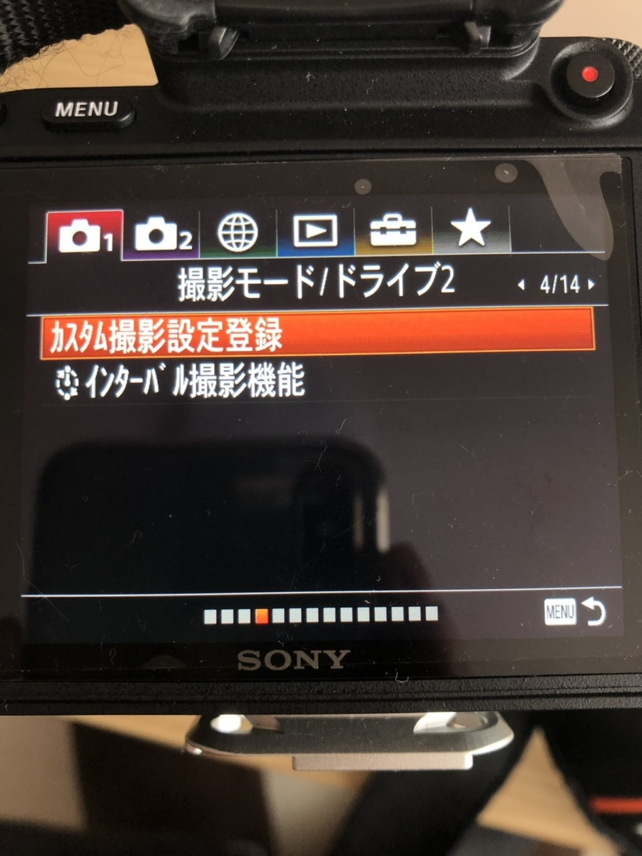 f:id:gaku-bikelife:20190412145950j:plain