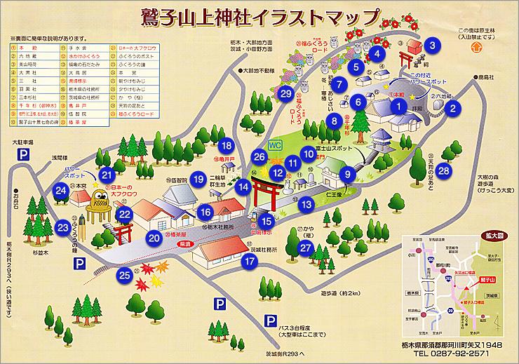 f:id:gaku-bikelife:20190731142735j:plain