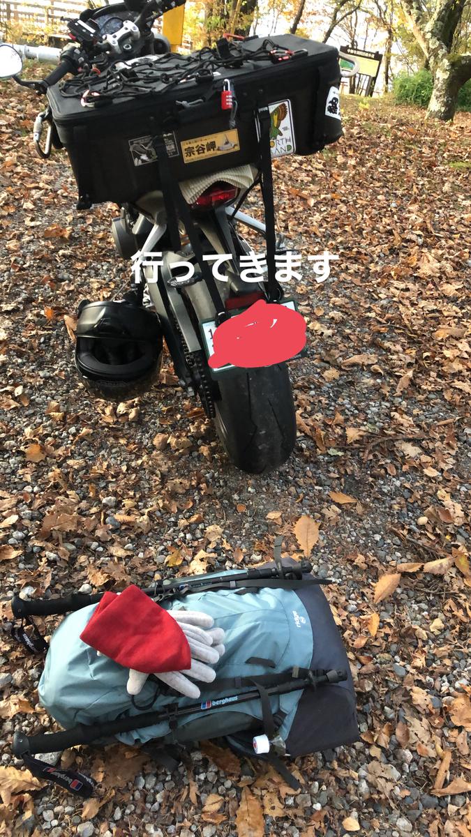 f:id:gaku-bikelife:20191112091703j:plain