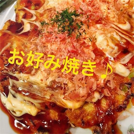 f:id:gaku-fleur296:20170216215933j:image