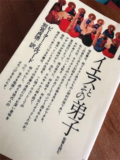 f:id:gaku-fleur296:20170304150407j:image