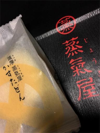 f:id:gaku-fleur296:20170311000117j:image