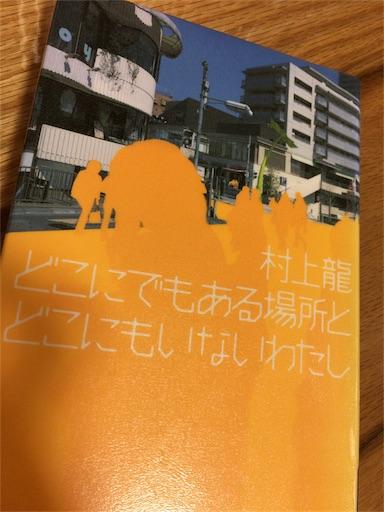 f:id:gaku-fleur296:20170316183828j:image