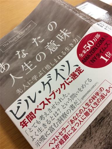 f:id:gaku-fleur296:20170427213556j:image