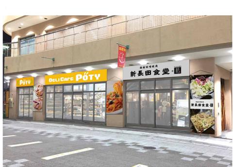 f:id:gaku-tokyo:20160702183517p:plain