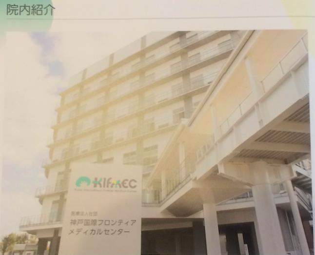 f:id:gaku-tokyo:20160710171501p:plain