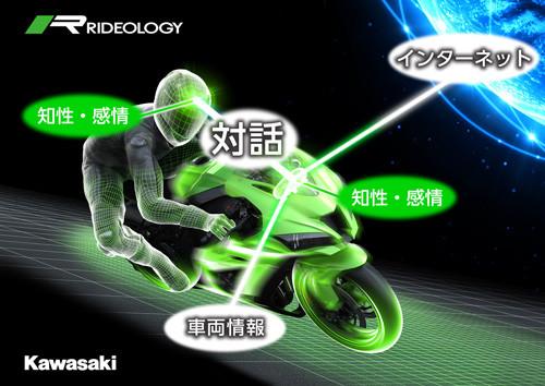 f:id:gaku-tokyo:20160825135900j:plain
