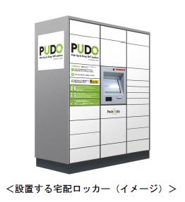 f:id:gaku-tokyo:20160829223916p:plain