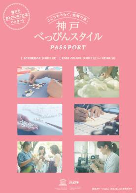 f:id:gaku-tokyo:20160927180837p:plain