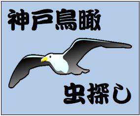f:id:gaku-tokyo:20161010220637p:plain