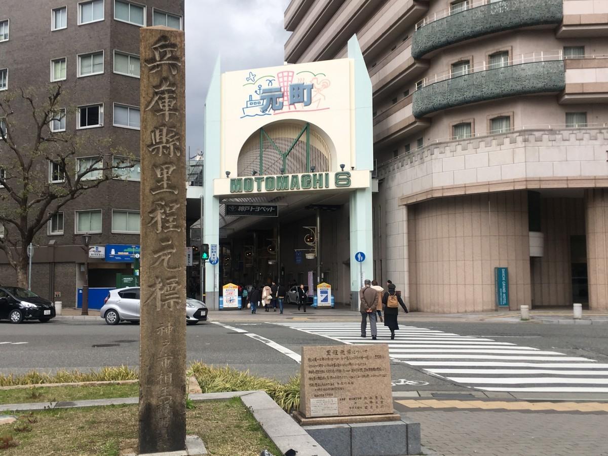 f:id:gaku-tokyo:20190317124937j:plain