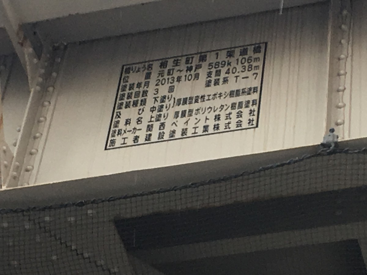 f:id:gaku-tokyo:20190317125653j:plain