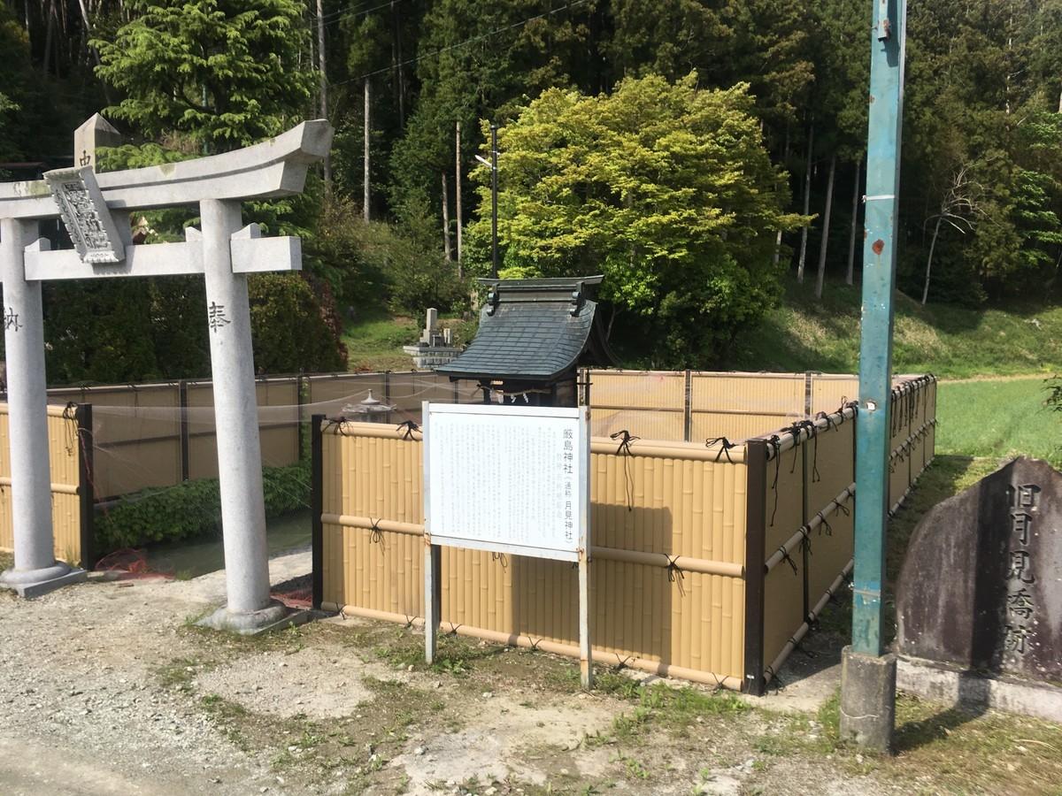f:id:gaku-tokyo:20190502145925j:plain