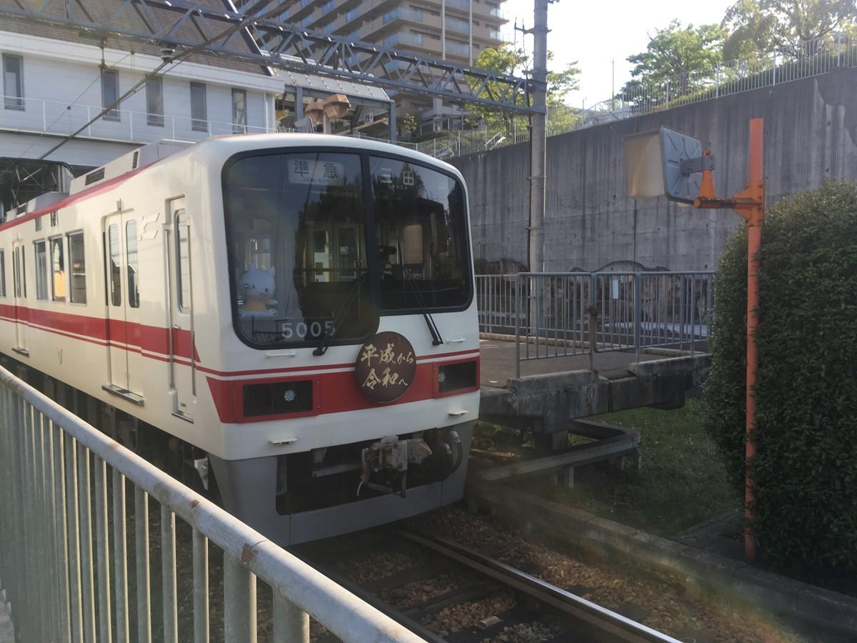 f:id:gaku-tokyo:20190502160403j:plain