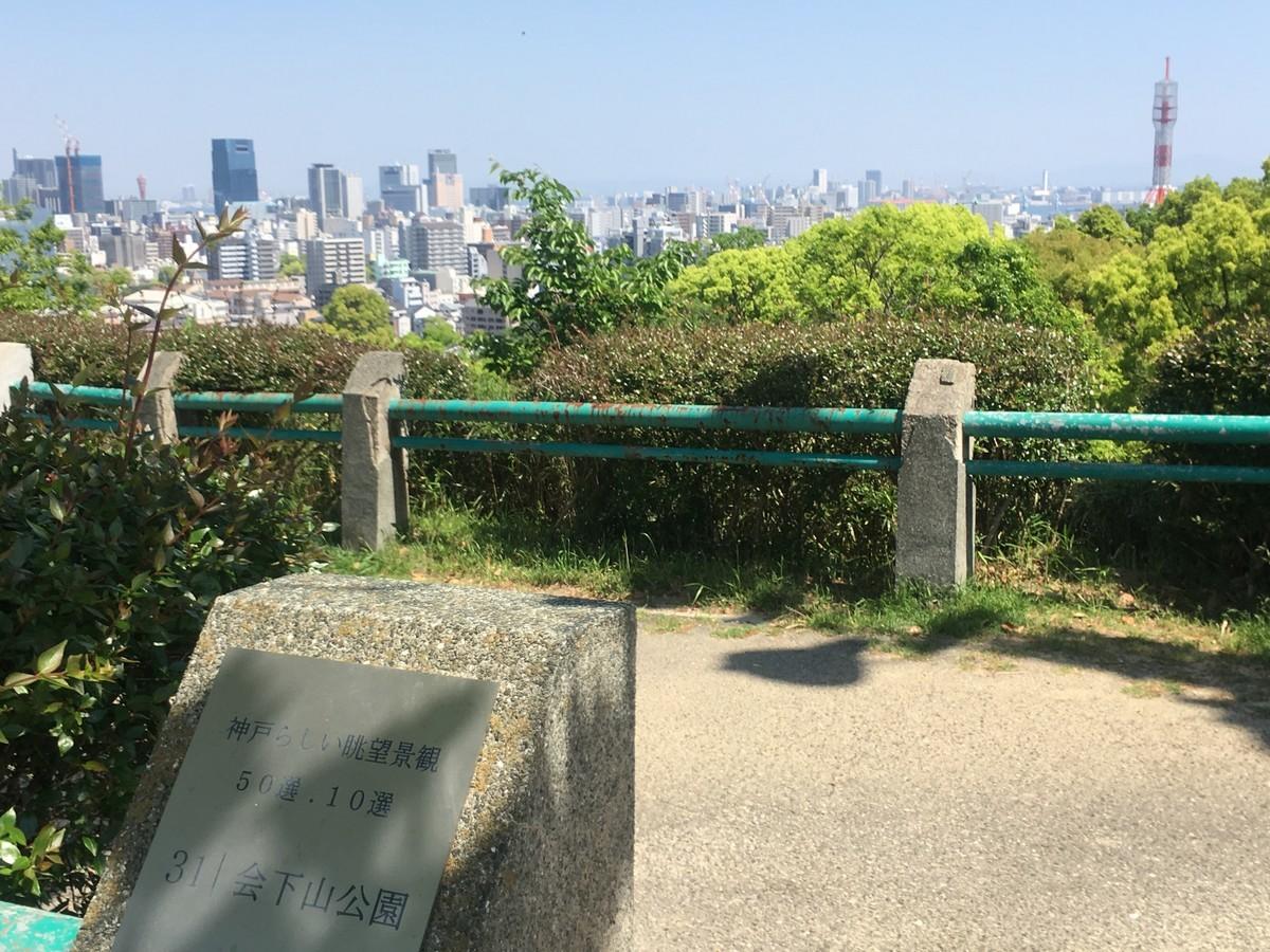 f:id:gaku-tokyo:20190504131029j:plain