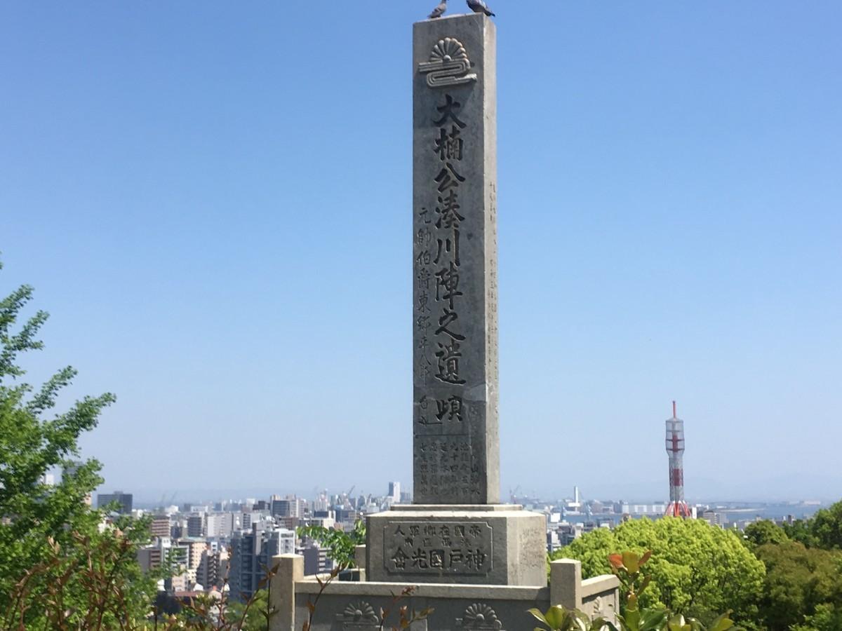 f:id:gaku-tokyo:20190504131133j:plain