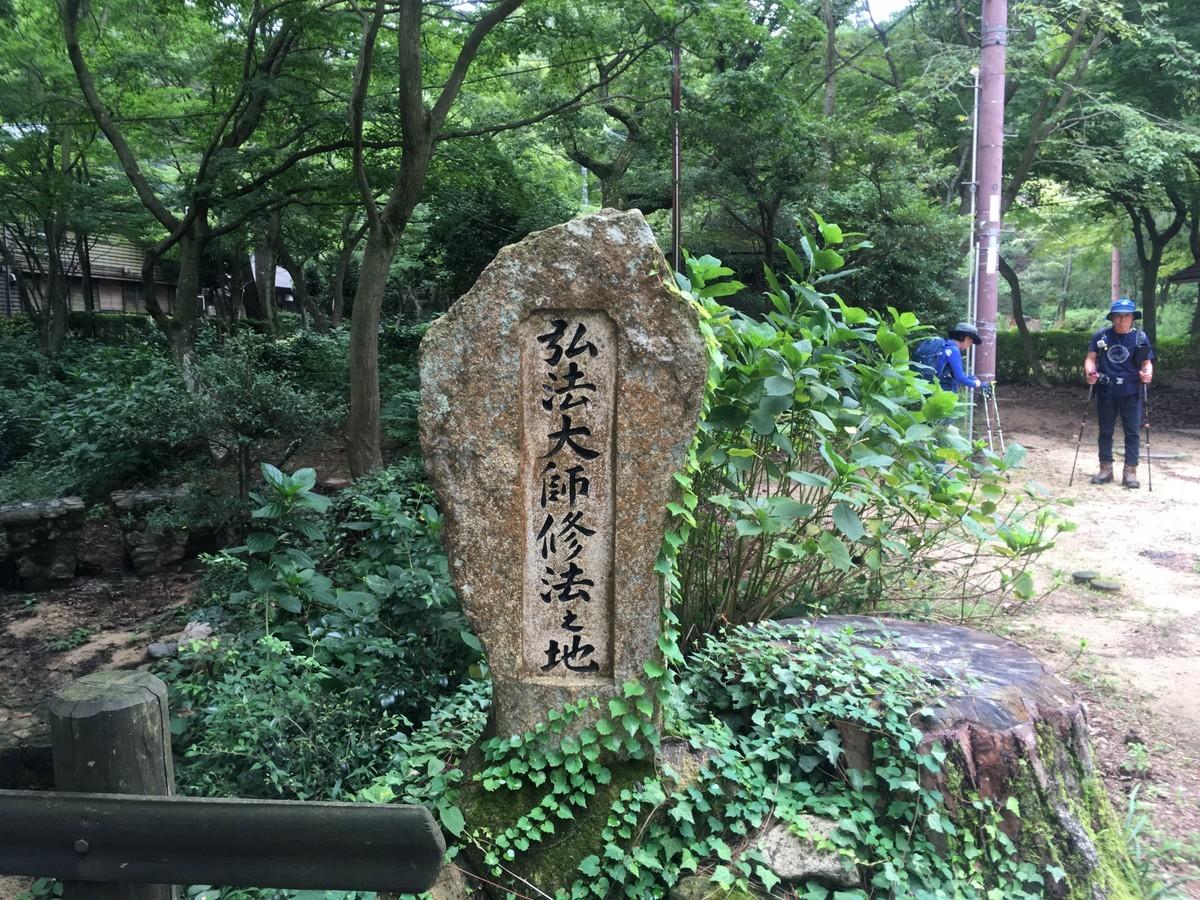 f:id:gaku-tokyo:20190901121823j:plain