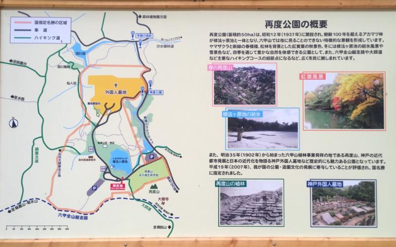 f:id:gaku-tokyo:20190923183011p:plain