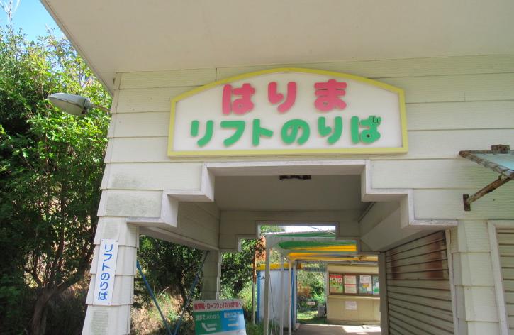 f:id:gaku-tokyo:20191208223714p:plain