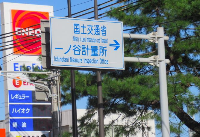 f:id:gaku-tokyo:20191208231746p:plain