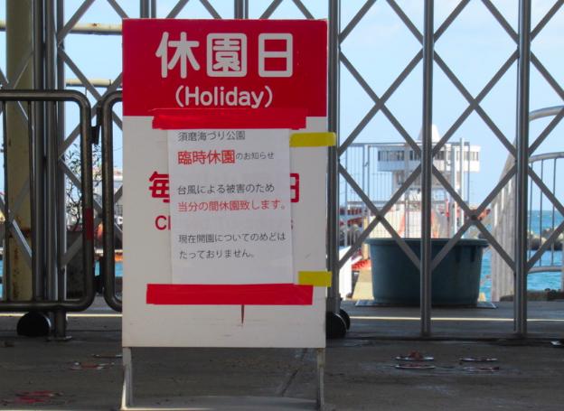 f:id:gaku-tokyo:20191208232313p:plain