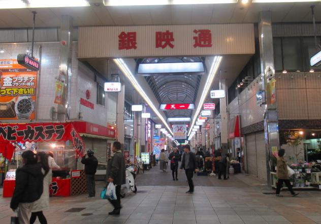 f:id:gaku-tokyo:20200126143056p:plain