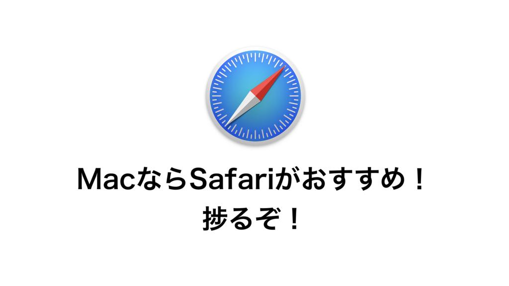 f:id:gaku2n:20180422110759j:plain