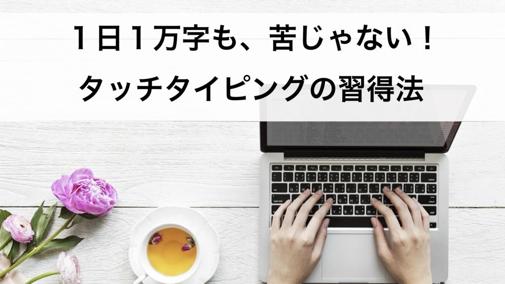 f:id:gaku2n:20180424174411j:plain