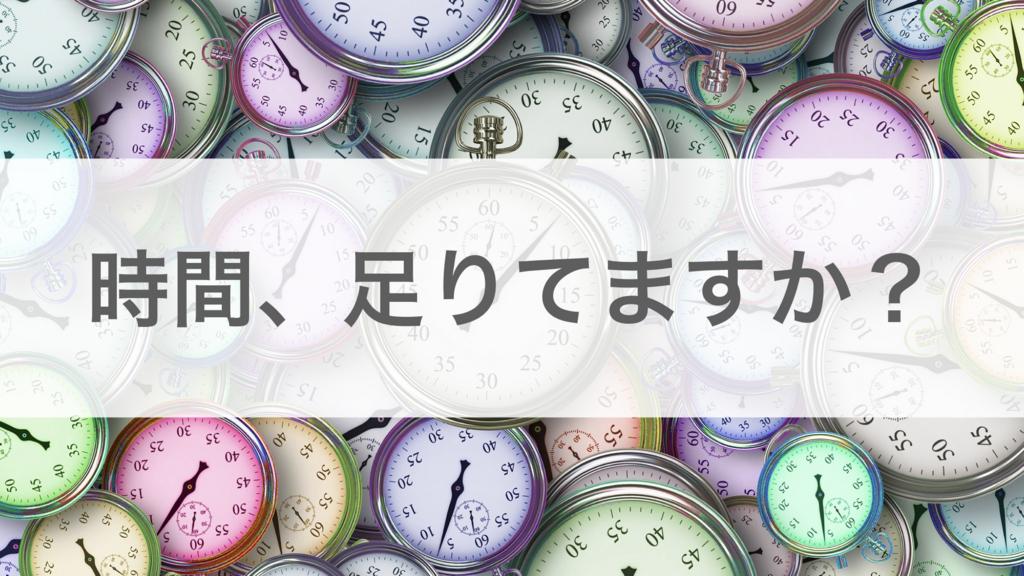 f:id:gaku2n:20180507210514j:plain