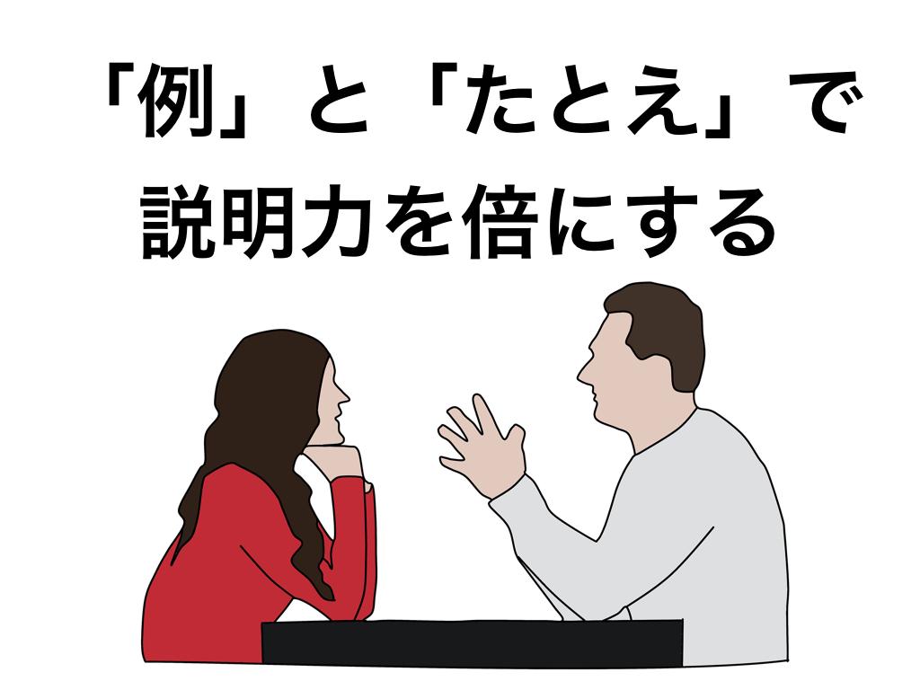 f:id:gaku2n:20180509210511j:plain