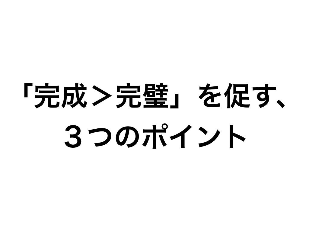 f:id:gaku2n:20180513201046j:plain