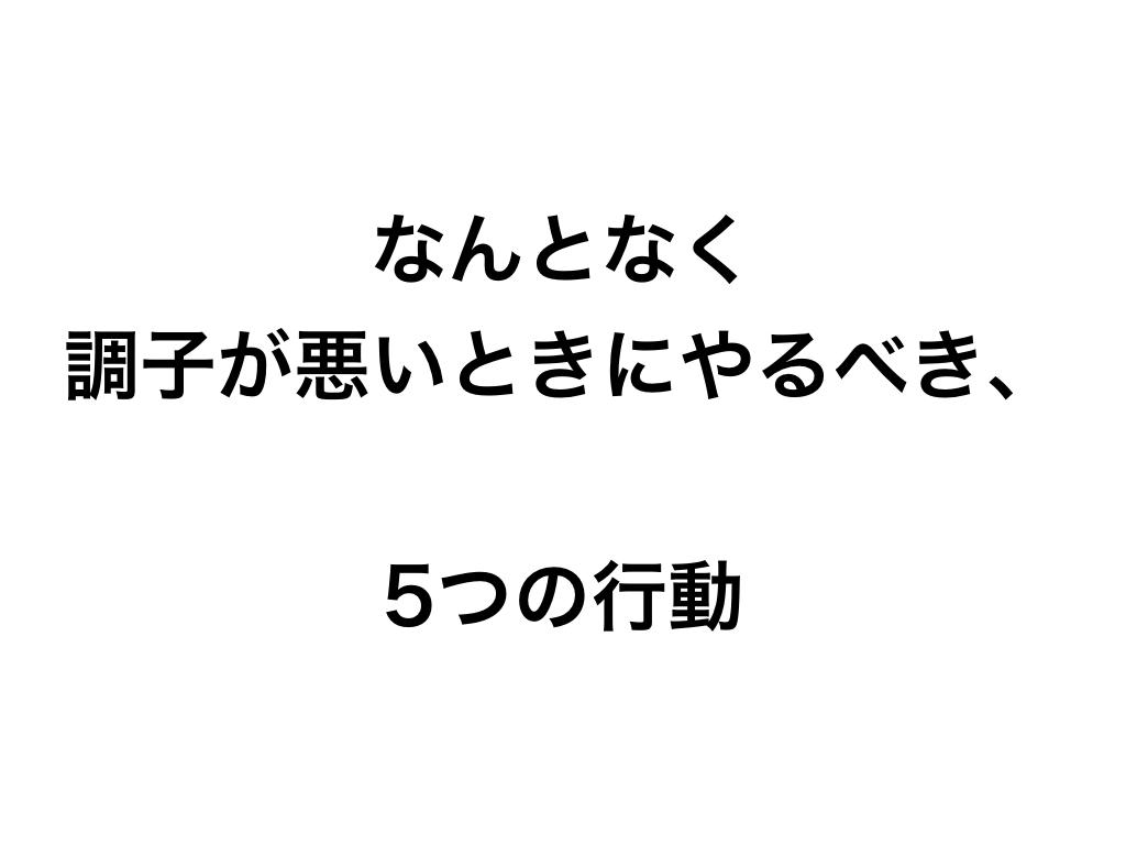 f:id:gaku2n:20180514215902j:plain