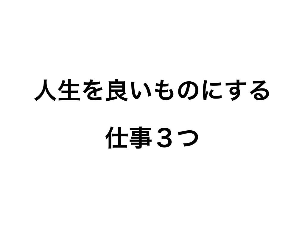 f:id:gaku2n:20180515234549j:plain
