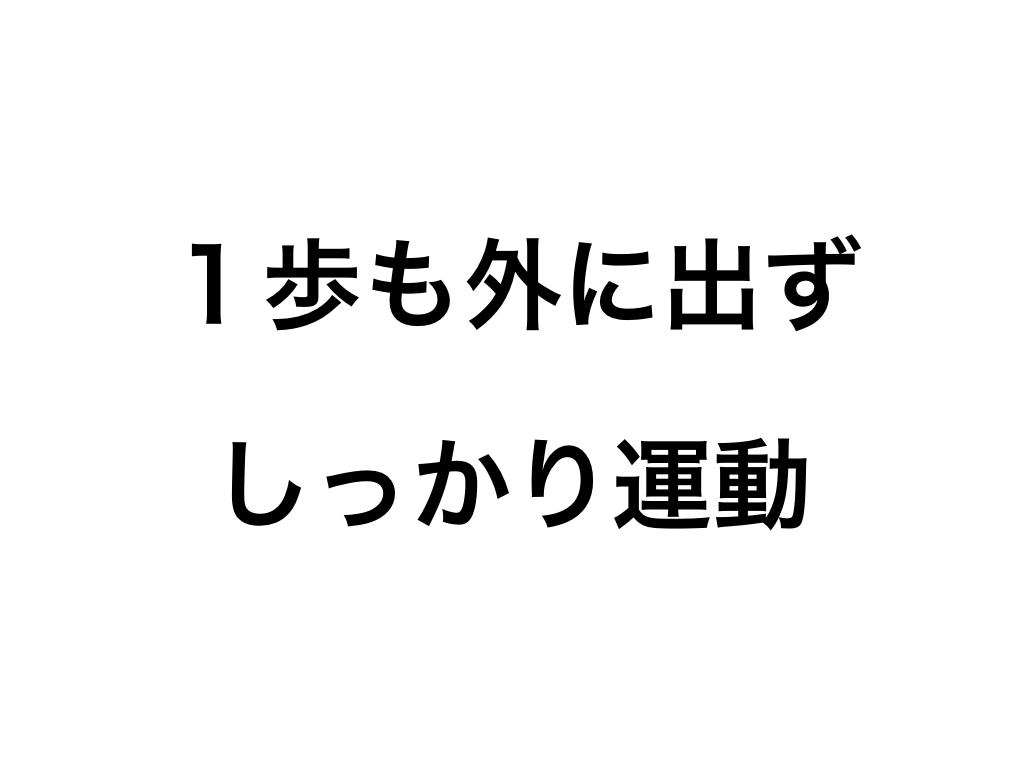 f:id:gaku2n:20180516233831j:plain