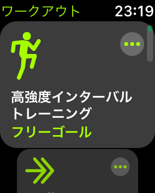 f:id:gaku2n:20180516233924p:plain