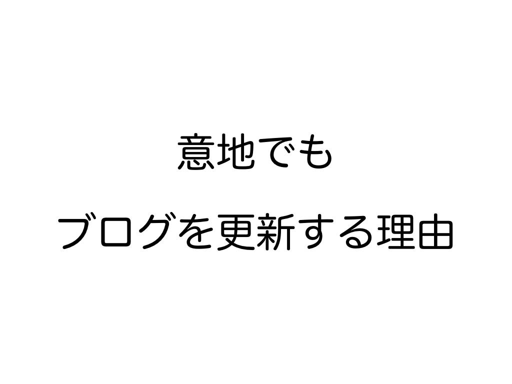 f:id:gaku2n:20180517235115j:plain