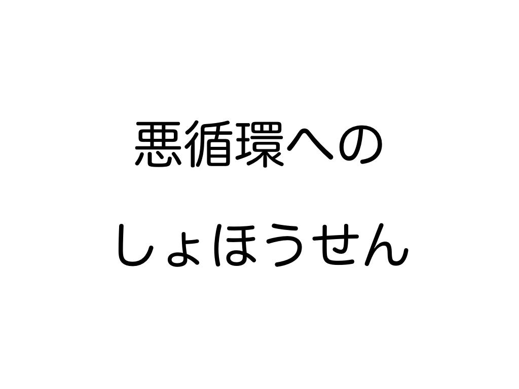 f:id:gaku2n:20180518233913j:plain