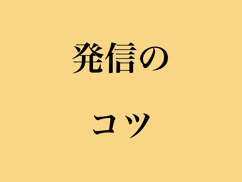 f:id:gaku2n:20180523110337j:plain