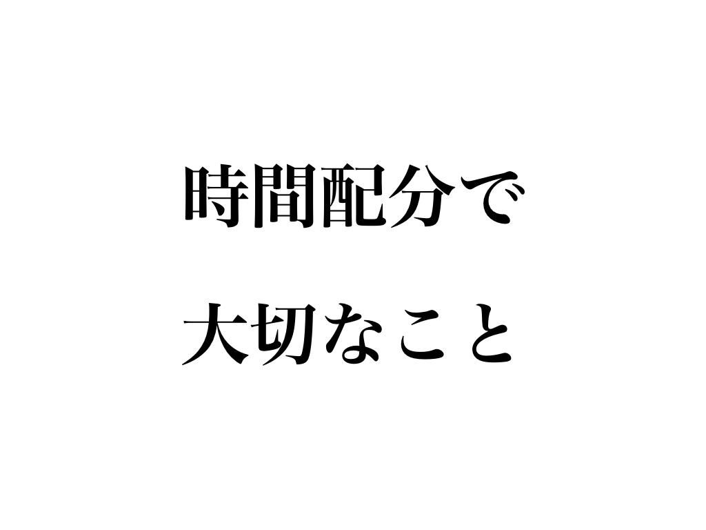 f:id:gaku2n:20180601171148j:plain