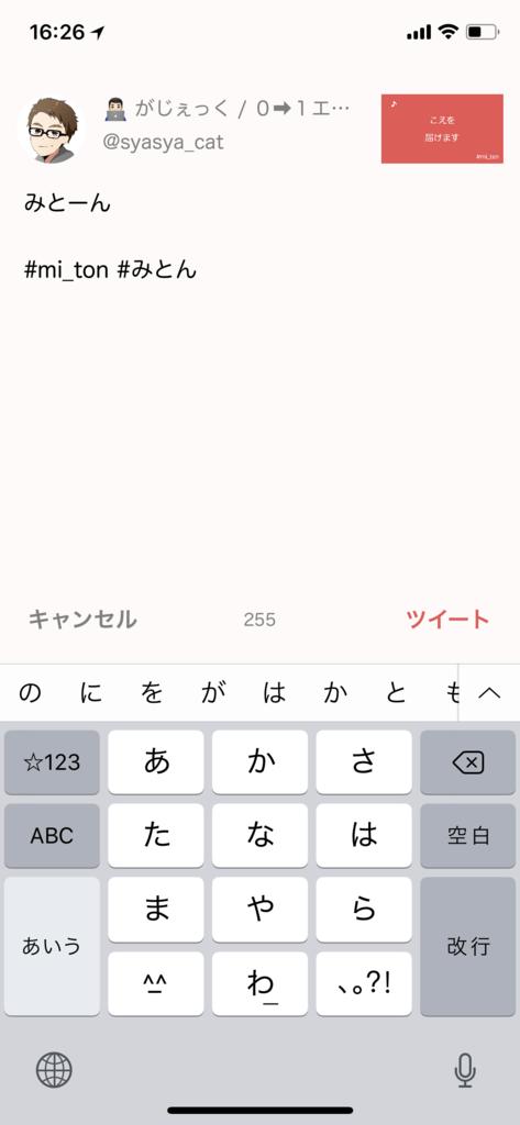 f:id:gaku2n:20180811162705p:plain