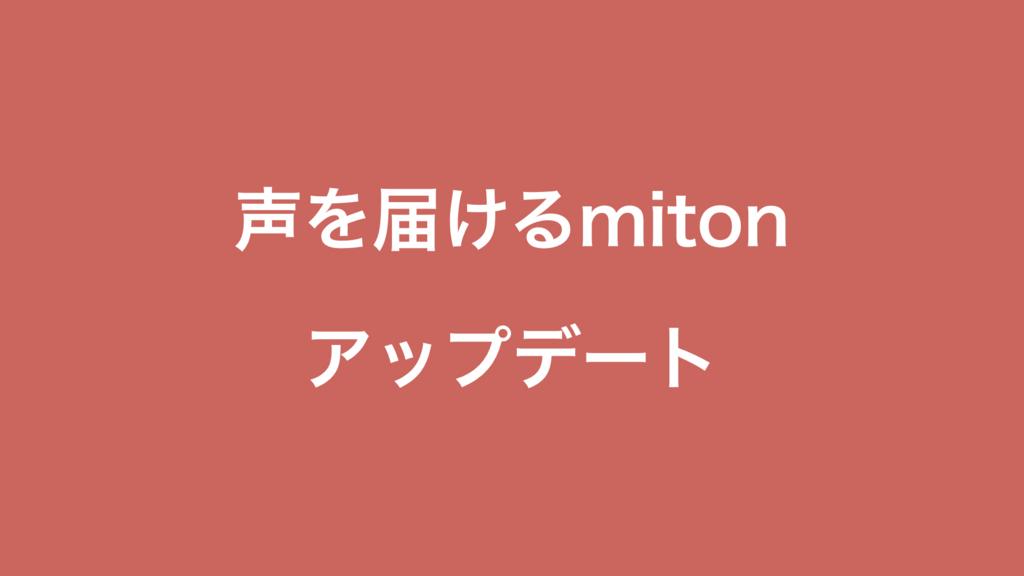 f:id:gaku2n:20180826123501j:plain