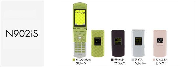 f:id:gaku3601:20161012172341j:plain