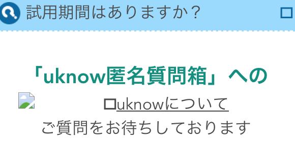 f:id:gaku3601:20180823063821p:plain