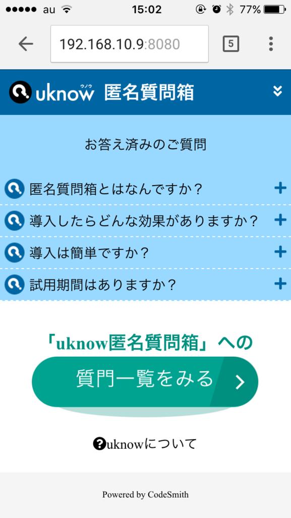 f:id:gaku3601:20180826150401p:plain