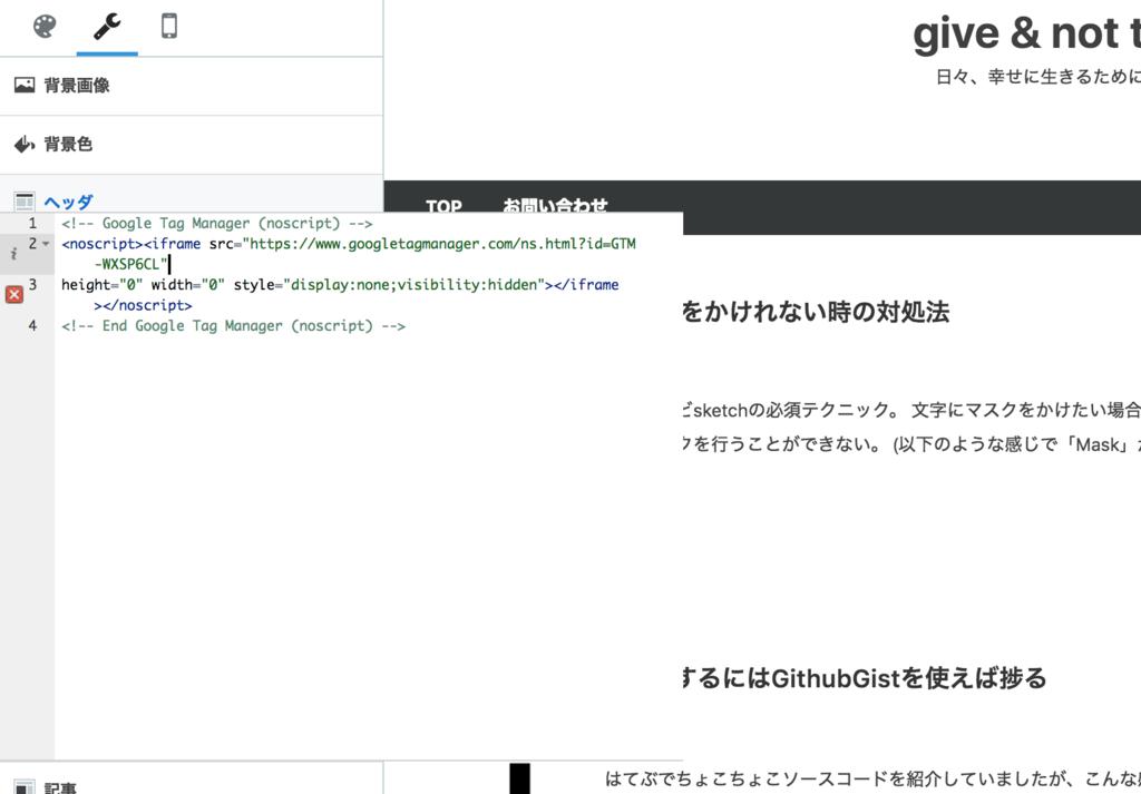 f:id:gaku3601:20181114083224p:plain