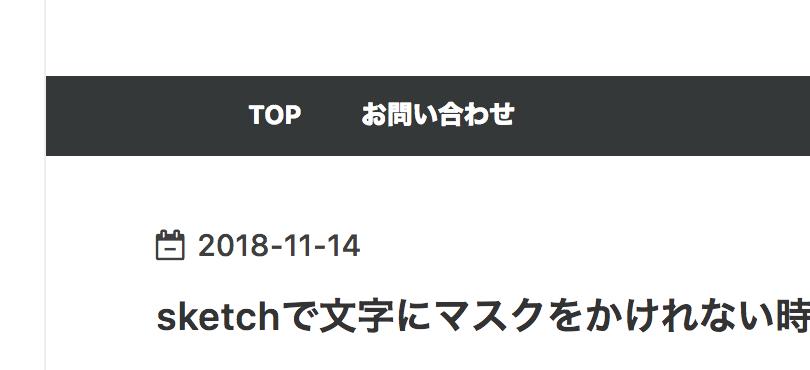 f:id:gaku3601:20181114085125p:plain