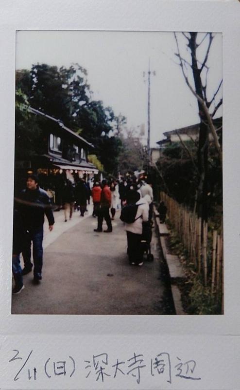 f:id:gaku51:20180212132610j:image:w360