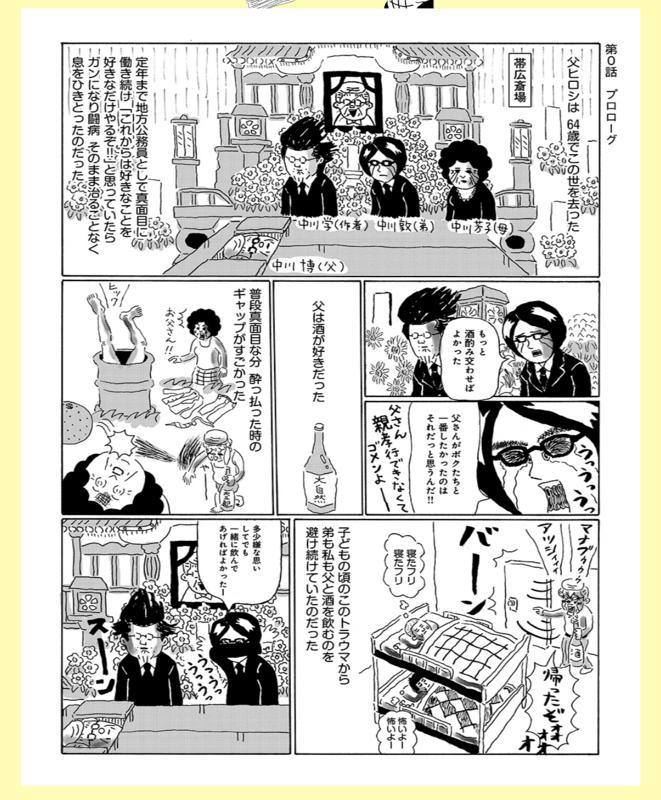 f:id:gaku51:20180309163212p:image