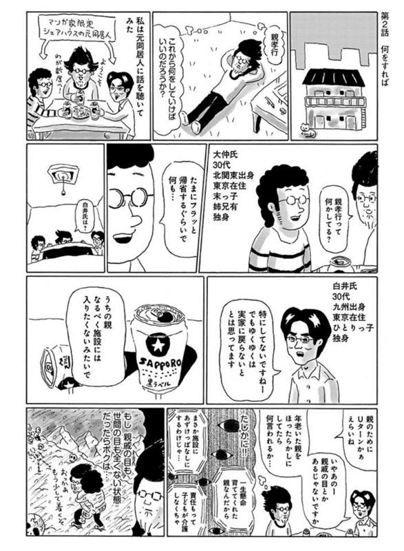 f:id:gaku51:20180518124338j:image
